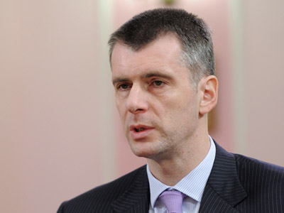 Prokhorov announces criteria for his party leaders