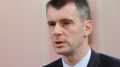 Businessman Mikhail Prokhorov (RIA Novosti / Alexsey Druginyn)