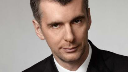 Presidential candidate Mikhail Prokhorov (Photo from mdp2012.ru)