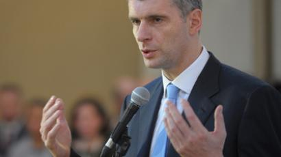 Russian billionaire-turned-politician Mikhail Prokhorov speaks at his 'Civil Platform' party gathering on October 27, 2012 (RIA Novosti / Grigory Syisoev)