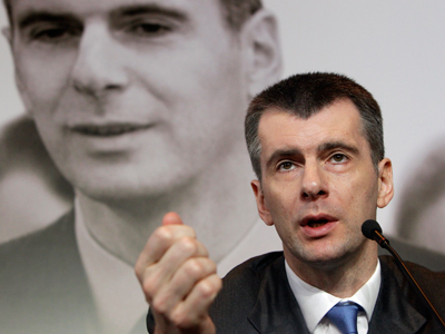 Mikhail Prokhorov speaks during a news conference in Moscow February 28, 2012 (Reuters / Anton Golubev)
