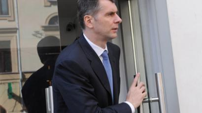 Businessman and politician Mikhail Prokhorov (RIA Novosti / Kirill Kallinikov)