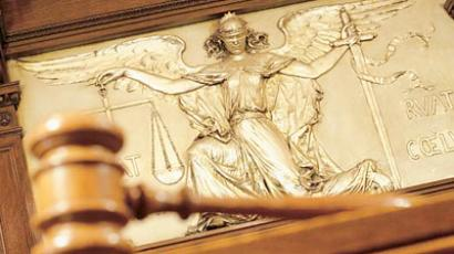 Monitoring the judge's bench, assuring equal justice for all