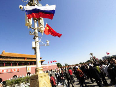 Russia, China to co-operate on modernization