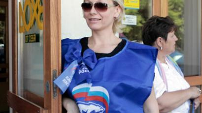 'United Russia united enemies'
