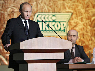 Putin pledges state support for farmers