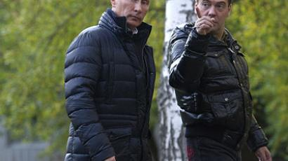 RIA Novosti / Vladimir Rodionov