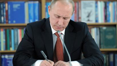 Prime Minister Vladimir Putin is the leading candidate in upcoming presidential elections. RIA Novosti / Aleksey Druzhinin