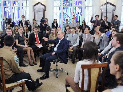 Putin's meeting with Tomsk students / RIA Novosti / Aleksey Druzhinin