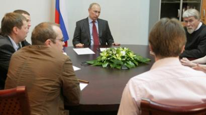 Putin meets with representatives of public organizations in Pskov (RIA Novosti / Aleksey Nikolsky)