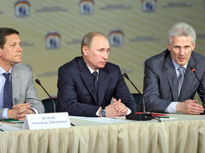 Vladimir Putin attends the All-Russia Pedagogical Assembly (RIA Novosti / Aleksey Nikolskiy)