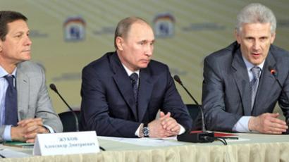 Vladimir Putin attends the All-Russia Pedagogical Assembly (RIA Novosti / Aleksey Nikolskiy)