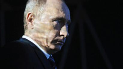 Putin calls to toughen anti-dope control