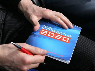 Russia's 2020 economic strategy 'too optimistic'