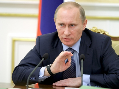 Putin is majority party's priority candidate for presidency