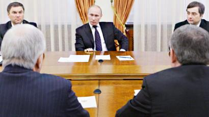 Vladimir Putin speaking with United Russia's leadership (RIA Novosti / Alexey Nokolsky)