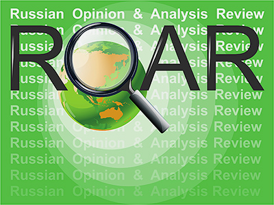 """ROAR: """"Investigative reporters should have status of law enforcement officers"""""""