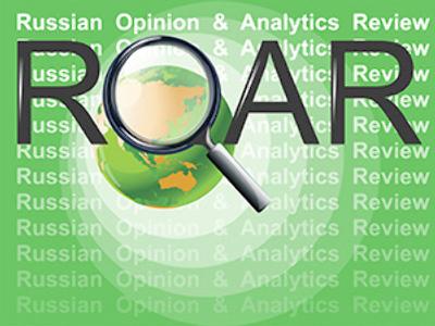 "ROAR: ""G20 lacks governing instruments"""