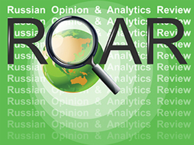 """ROAR: Russian-NATO relations """"reaches new level, but distrust remains"""""""