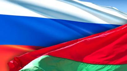 "Iran agrees on politics and oil with ""Belarusian friends"""