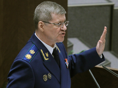 Yury Chaika (RIA Novosti / Vladimir Fedorenko)