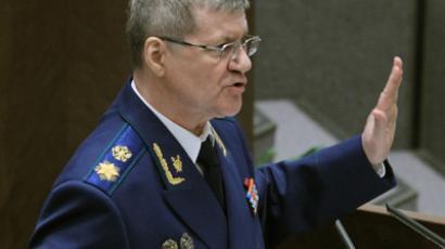 Manning 2.0? WikiLeaks-scale 'Russian spy' scandal blinds 'Five Eyes'