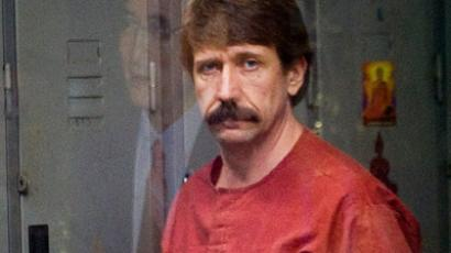 Russia has handed to the United States documents required by the country to consider the extradition of Viktor Bout, the RIA-News agency quoted Russia's Justice Ministry as saying today. (AFP Photo / Nicolas Asfouri)