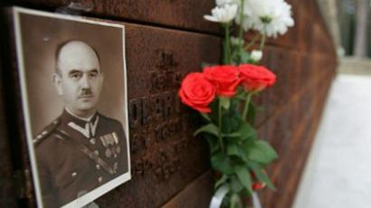 Portrait of a Polish officer killed in 1940 by the NKVD, the USSR's secret police (AFP Photo / Files PAP / Jacek Turczyk)
