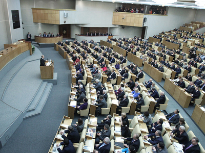State Duma could ratify New START in final reading by end of January