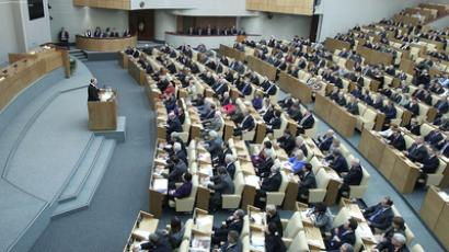 Parliament approves terms of Russia's quitting New START