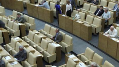 """Federation Council's speaker """"trying to regain his political weight"""""""
