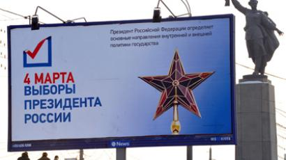 "A presidential election campaign poster reads: ""The 4th of March - The elections of the President of Russia"" (RIA Novosti / Ruslan Krivobok)"