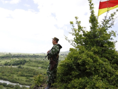 "Russia withdraws checkpoint as South Ossetia ""finally determines"" border"