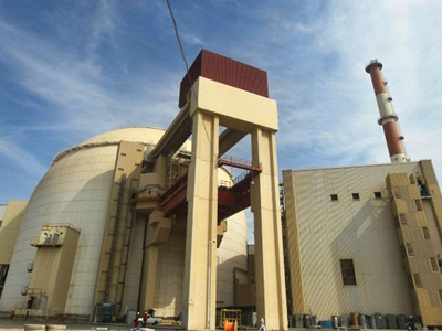 Tehran : The reactor building at the Russian-built Bushehr nuclear power plant in southern Iran. (AFP Photo / Mehr News / Majid Asgaripour)