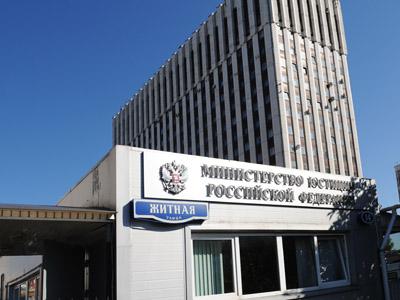 The Russian Ministry of Justice premises, 14 Zhitnaya Street. (RIA Novosti/Syisoev)