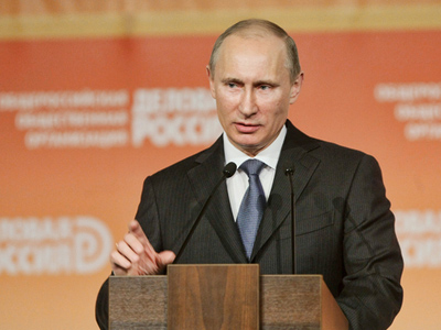 Russia aims to join world's five biggest economies