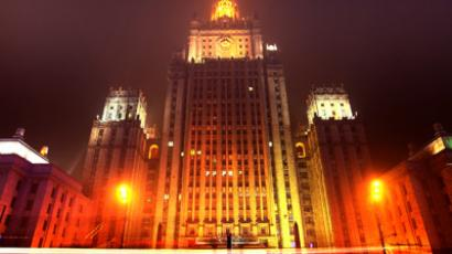 The Russian Ministry of Foreign Affairs building on Smolenskaya Square, Moscow. (AFP Photo/Boris Yelenin)