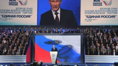 Russian Federation, Moscow: Russian Prime Minister Vladimir Putin attends a Congress of United Russia party in Moscow on November 27, 2011 (AFP Photo /  Alexander Nemenov)