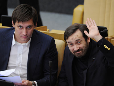 Fair Russia MPs Dmitry Gudkov (left) and Ilya Ponomaryov (right), photo by RIA Novosti / Vladimir Fedorenko