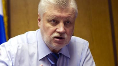 Presidential candidate and Fair Russia party leader Sergei Mironov. (RIA Novosti / Iliya Pitalev)