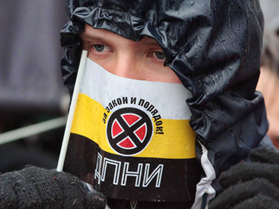 "Prosecutors shut down nationalist movement for ""extremism"""