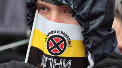 DPNI member during a Russian march (RIA Novosti / Iliya Pitalev)