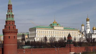 A view inside of the Kremlin, Moscow. RIA Novosti/Alexey Kudenko