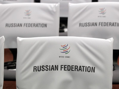 Russia officially joins World Trade Organization