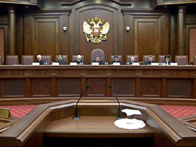 Russia reforms constitutional court