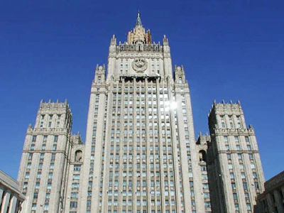 Russia retaliates with blacklist on US officials