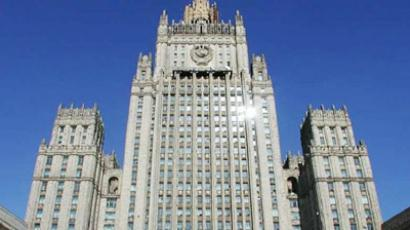 Russian Foreign Ministry HQ, Image by RT