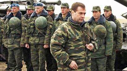 Russia considers more foreign military bases – Medvedev