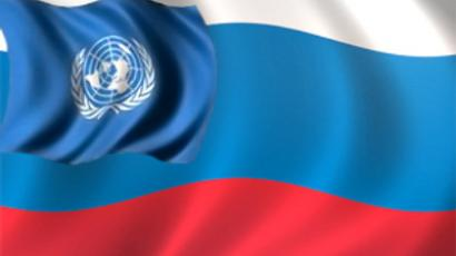 "ROAR: ""Presidency in UN Security Council will not add political levers to Russia"