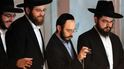 Rabbis from the Jewish orthodox Chabad Lubavitch of New York in Mumbai, India (AFP Photo / Indranil Mukherjee)